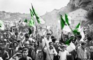 61ème Anniversaire du Début de la Révolution Algérienne: Message du Président Abdelaziz Bouteflika