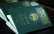 Passeport Biométrique: La formulation et le dépôt non limités dans le temps