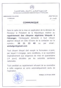 COMMUNIQUE (CORONAVIRUS-COVID19)