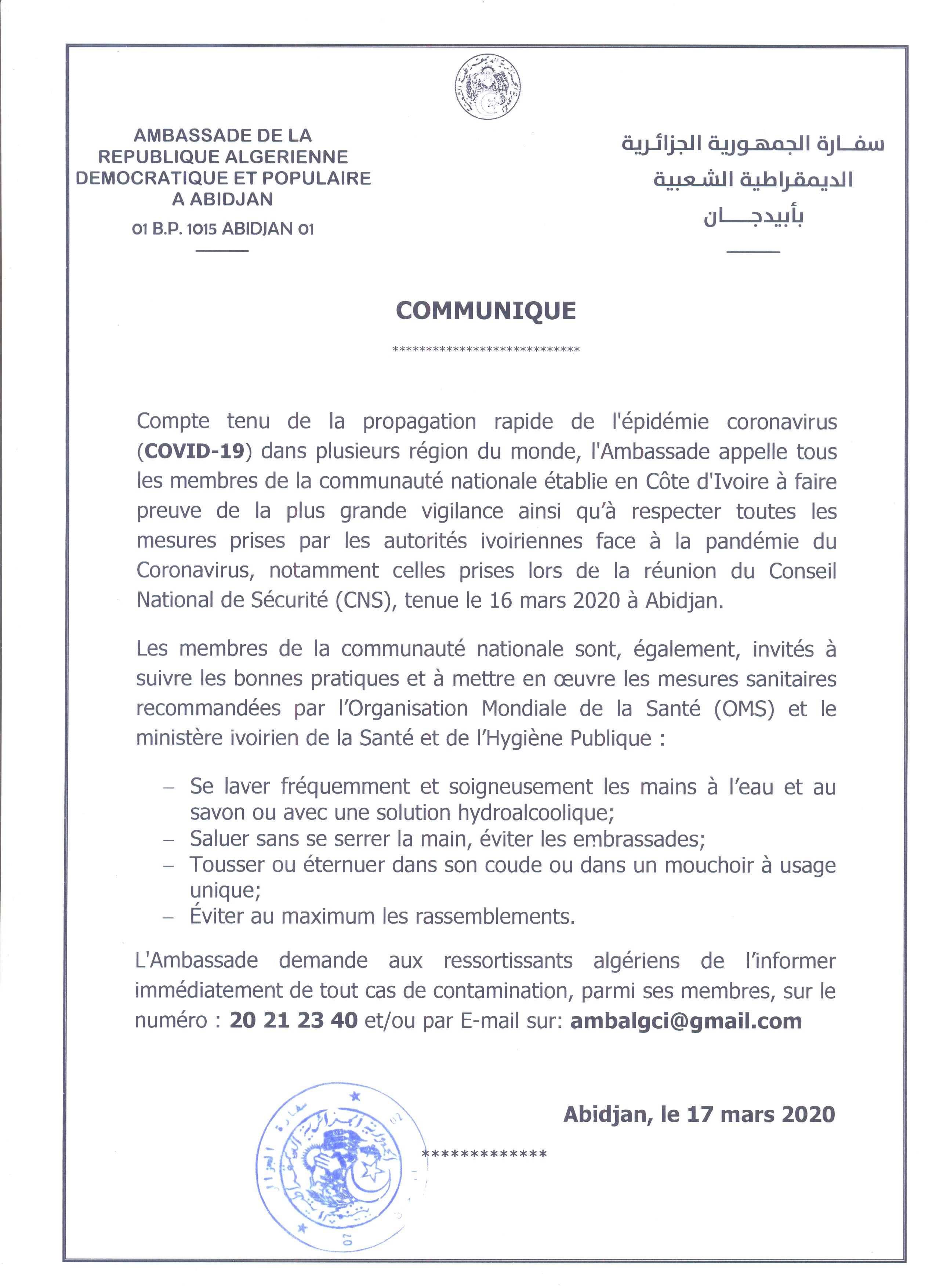 communique 17_03_2020